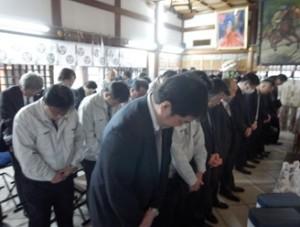 愛宕神社 参詣(1)