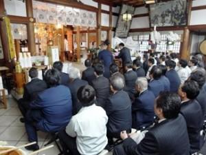 愛宕神社 参詣(2)