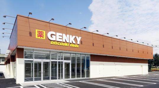 ゲンキー敦賀駅前店新築工事イメージ