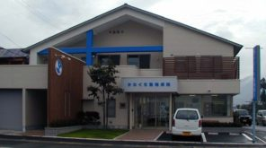 かわぐち動物病院イメージ