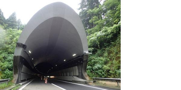 福井管内コンクリート構造物補修工事/下り線日野山TNイメージ
