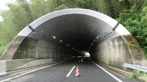 福井管内コンクリート構造物補修工事/下り線南条第1トンネルイメージ