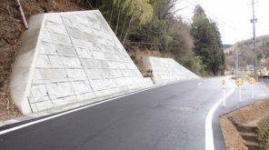 (県単)道路改良工事(ゼロ県債)イメージ
