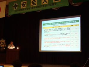 H30本社安全大会 (4)