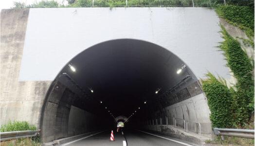 福井管内コンクリート構造物補修工事/上り線南条第2トンネルイメージ