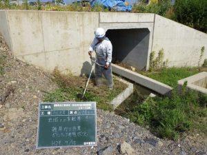 4 地域貢献 道路改良工事29-1/家久s-