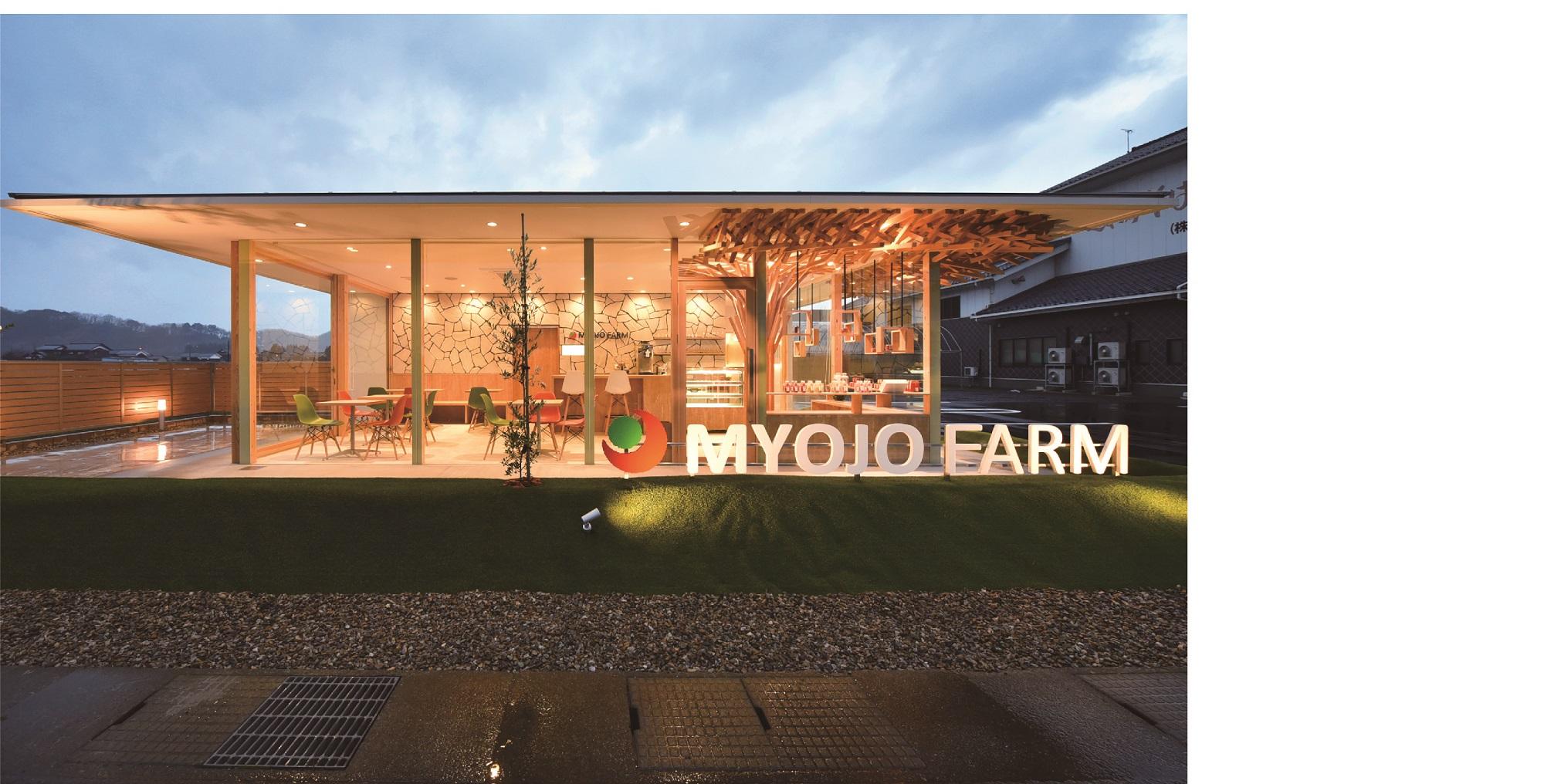 MYOJO FARM 新築工事イメージ